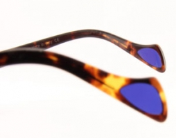 Eyeglasses In sync with the latest eyewear trends!